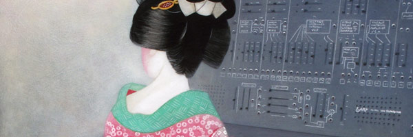 beauty_with-a_synthesizer_BLOG_Banner