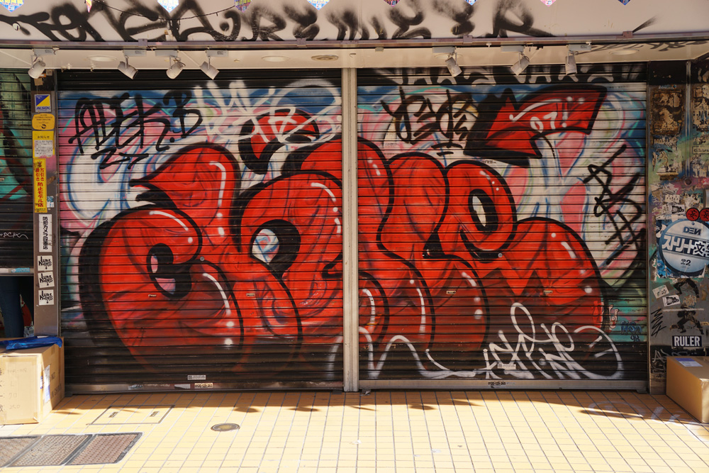 TokyoIllegal10-1xNews-Halopigg-1xRun-Graffiti