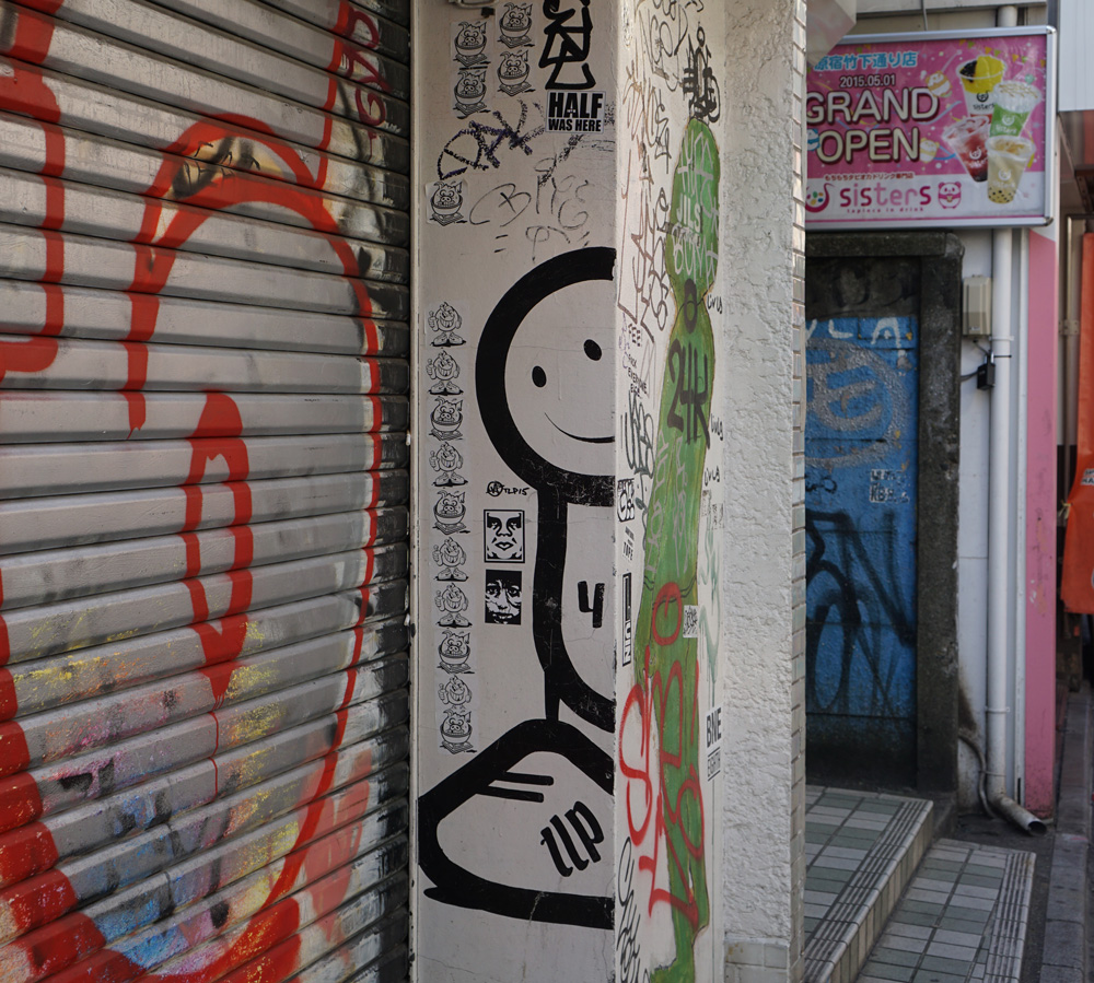 TokyoIllegal12-1xNews-Halopigg-1xRun-Graffiti-TLP