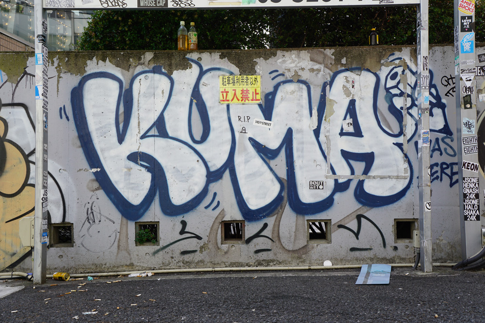 TokyoIllegal9-1xNews-Halopigg-1xRun-Graffiti-Kuma