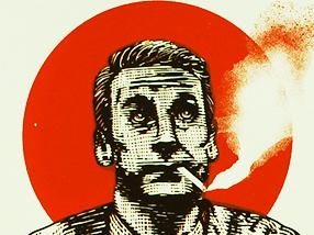 zeb_love_smoke_1xrun_red_thumb