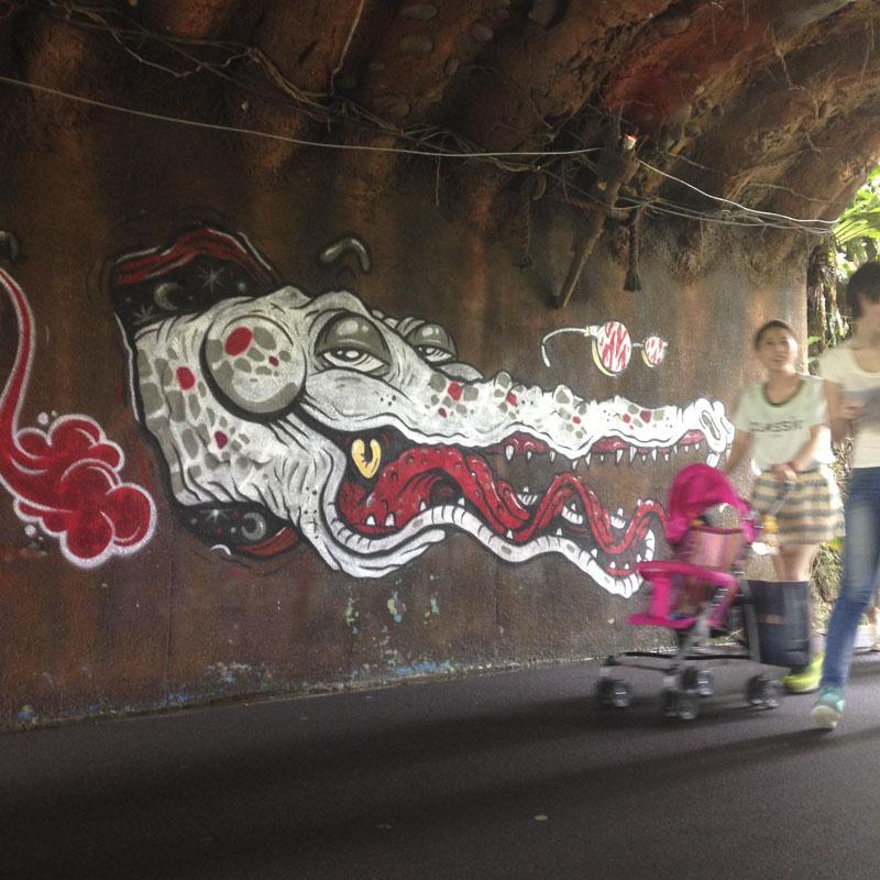 1xRun_Features_Iphone_Graffiti-51
