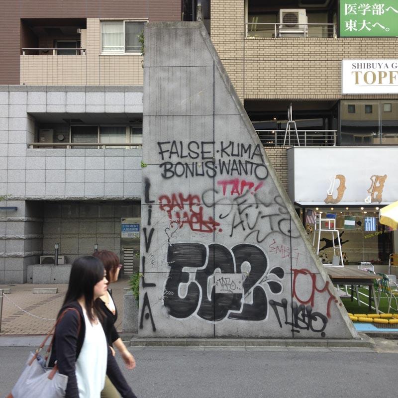 1xRun_Features_Iphone_Graffiti-57
