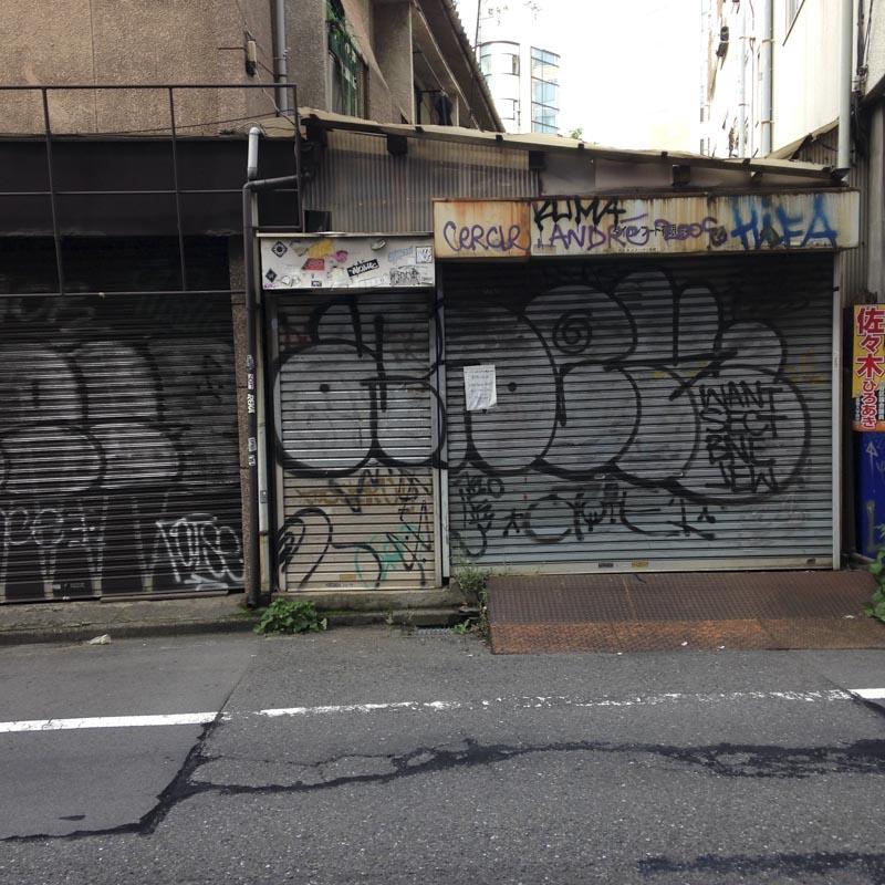 1xRun_Features_Iphone_Graffiti-58