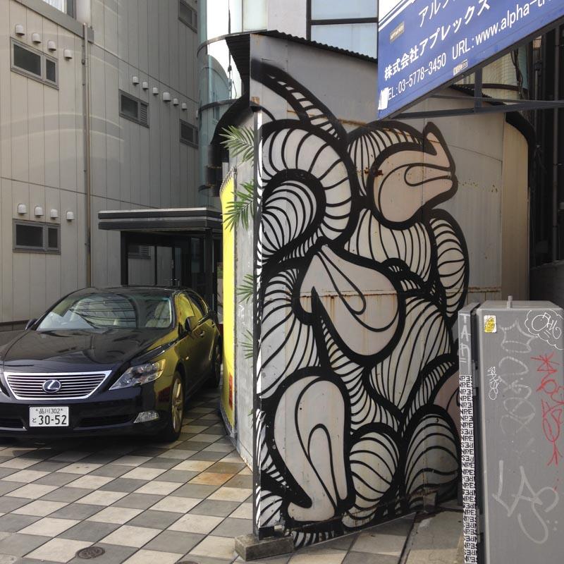 1xRun_Features_Iphone_Graffiti-59