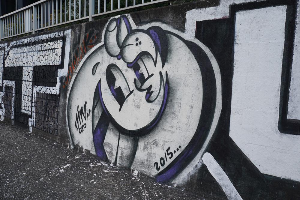 TokyoIllegal21-1xNews-Halopigg-1xRun-Graffiti-Atomiko
