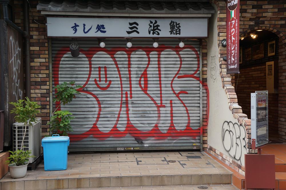 TokyoIllegal22-1xNews-Halopigg-1xRun-Graffiti-Bonus