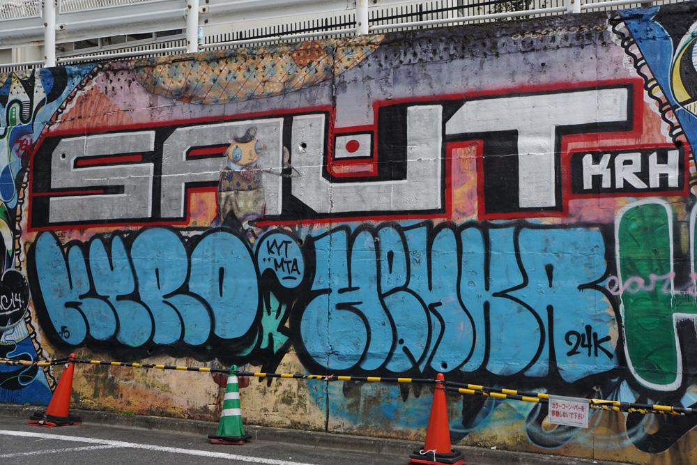 TokyoIllegal24-1xNews-Halopigg-1xRun-Graffiti-