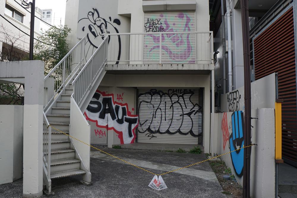 TokyoIllegal8-1xNews-Halopigg-1xRun-Graffiti
