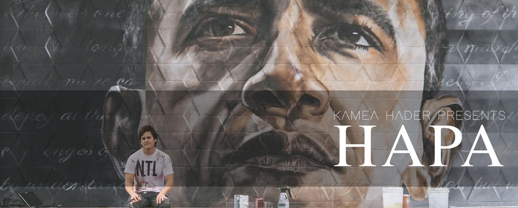 kamea-hader-obama-1xrun-news-banner