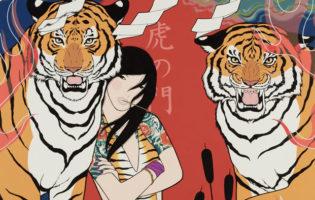 yumiko-kaywkawa-tiger-gate-17x19-1xrun-news-th